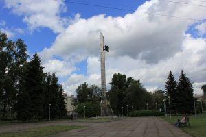 А какое 6 300x200 А какое место в Новокузнецке ваше любимое?