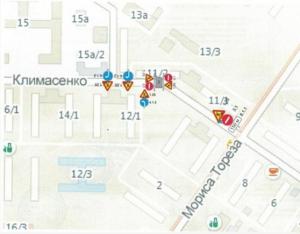 Snimok ekrana 2018 07 03 v 10.20.22 300x234 В Новокузнецке изменили организацию дорожного движения